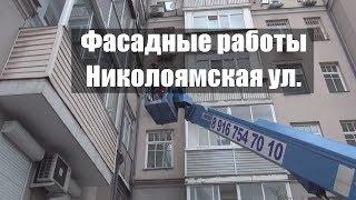 видео АРЕНДА АВТОВЫШки