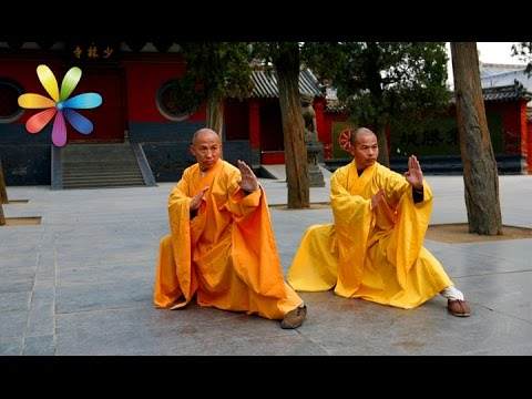 Гормональная гимнастика от тибетских монахов — Диагностика