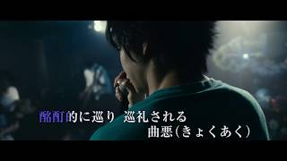 """あら恋""""池永正二が作曲! 村上虹郎演じる高校生・融の絶叫ラップフルコ..."""