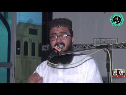 Syed Aziz Ur Rehman Shah Naats / New Collection Naat / Mehfil Hamd O Naat