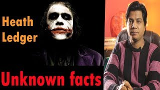 Heath Ledger   Unknown Facts   Joker