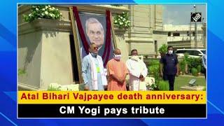Atal Bihari Vajpayee death anniversary: CM Yogi pays tribute