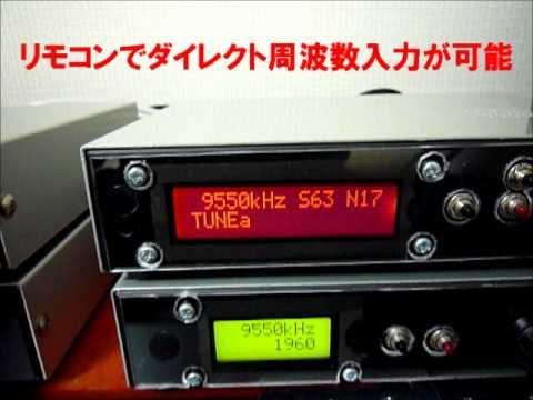 PIC16F886制御でDSP-AM/FMラジオが完成posted by jmc8800r6