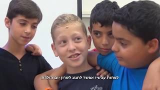 החצ'קון- יצחק נבון ה'1