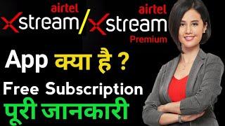Airtel Xstream App | How To Use  Airtel Xstream App | How To Claim And Benefit in Airtel Xstream screenshot 2