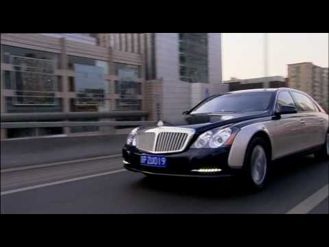 All New Maybach 62 2011 Trailer Youtube