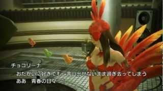 FINALFANTASYXIII-2 DLC Episode Sazh : Chocolina event チョコリーナ ...