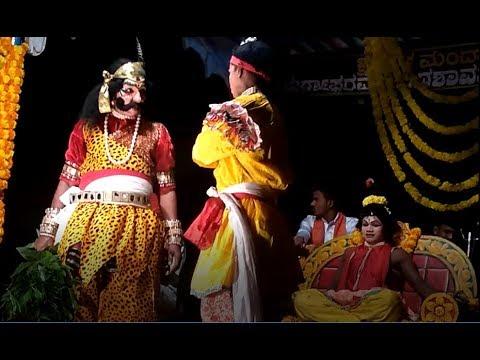 ಬೇಡರ ಹಾಸ್ಯ - 1 - Yakshagana Mandarthi Kshetra Mahatme - 21   ಗಣಪತಿ ಶೆಟ್ಟಿ ಬೆಪ್ದೆ