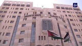 الحكومة تعلن عن برنامج لدعم اشتراكات التأمين الصحي (24/12/2019)
