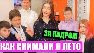 Мари Сенн   Б Бесит  КАТЯ СЛИВИНСКАЯ   Л Лето   Школа  Пародия