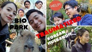 What traumatized my Korean husband!? -BioPark🐵내 한국인 남편의 트라우마는!?-바이오파크🐵韓国人夫のトラウマ!?-バイオパーク