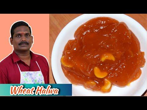 கோதுமை இருந்தால் அல்வா ரெடி | Wheat Halwa | Balaji's Kitchen