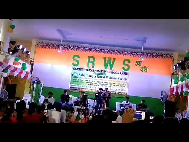 Sabujbangla Rural welfare society (SRWS) ,,,,,,  program