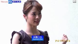 お詫びと訂正】夢妃杏瑠さんは〇ATERUIに出演 2017.6.26Filming STAR TR...