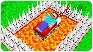 НУБ ПОСТРОИЛ САМУЮ ЗАЩИЩЕННУЮ КРОВАТЬ В Майнкрафте! Minecraft Мультики Майнкрафт троллинг Нуба и Про
