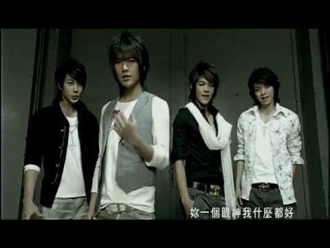 飛輪海 Fahrenheit [愛到 Loving] Official MV