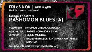 PTF13: Play Promo #3 RASHOMON BLUES