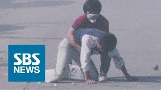 1987년 6월 9일…30년 전 그날의 기억 / SBS / 주영진의 뉴스브리핑