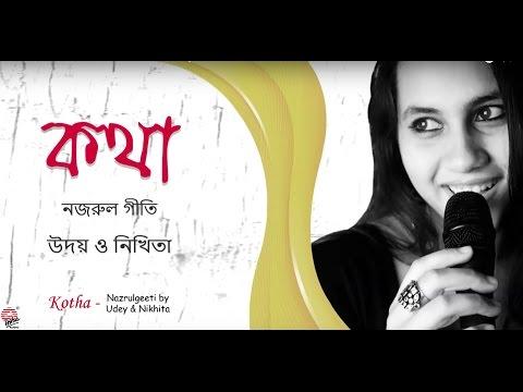 Kotha | Nazrul Geeti | Nikhita Gandhi | Udey