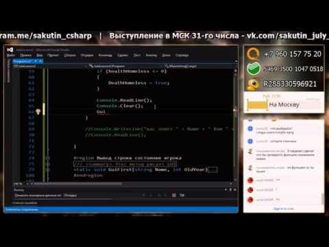 [Freestyle] Разбираем ДЗ и пишем какой-то код (Запись Трансляции)