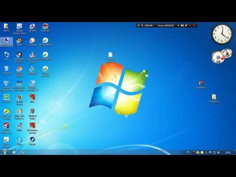 Как открыть дисковод на компьютере без кнопки windows 7