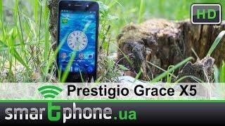 Prestigio Grace X5 - Обзор. Недорогой смартфон для «себяшек»
