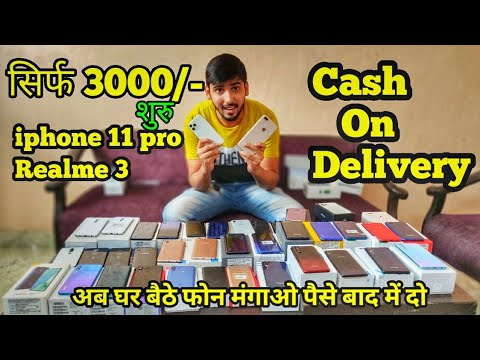 Cheapest Price Iphone 11 Pro | Cash On Delivery Used Mobile In Cheap Price Delhi Samsung ,oppo,vivo