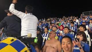 第98回天皇杯 モンテディオ山形vs川崎フロンターレ BLUE is 県民歌.