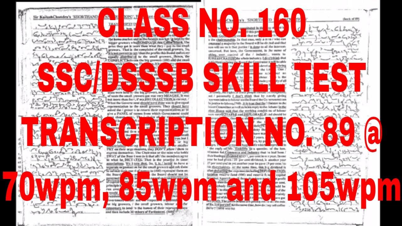 Online Stenography Classes |Transcription No  89 | Kailash Chandra