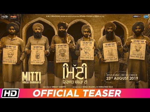 Mitti Virasat Babbaran Di   official Teaser   Latest Punjabi Film Releasing on 23rd August
