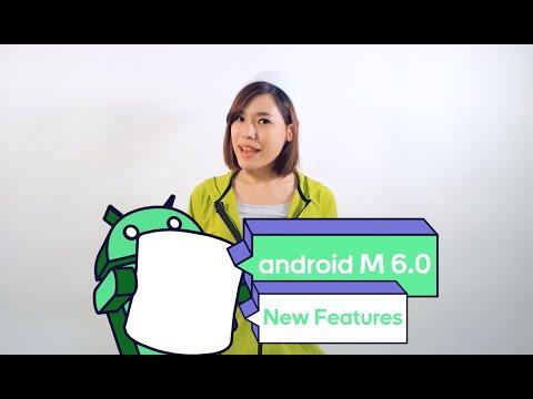 ฟีเจอร์ใหม่ใน Android 6.0 Marshmallow