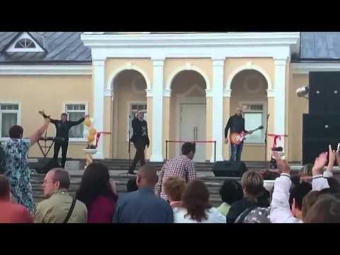 Рок-Острова в г. Ворсма на открытии Дома детского творчества, 07.09.2014