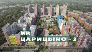 видео ЖК «Дом на Кантемировской» от  в Москве - отзывы, планировки и цены на квартиры ТУТ! Официальный сайт застройщика