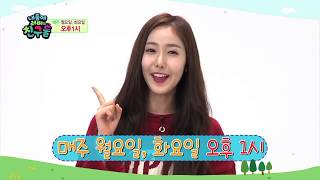 Video Shawing EP1 Sinb Cuts, with opening and ending toong-dari song [ENG] download MP3, 3GP, MP4, WEBM, AVI, FLV Mei 2018