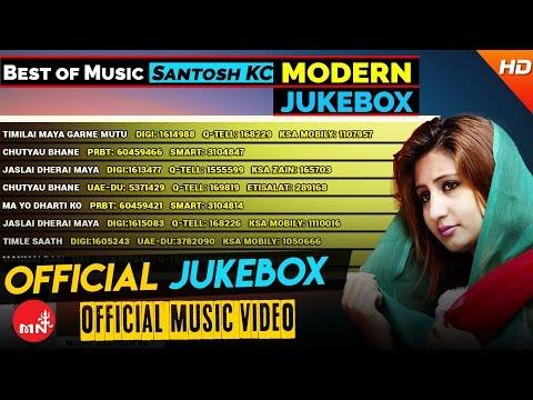 Superhit Nepali Adhunik Songs AUDIO JUKE BOX | Best Nepali Songs by Santosh KC || SS Digital