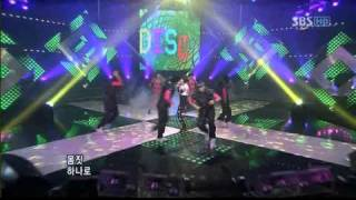 Uhm Jung Hwa - DISCO ft T.O.P (20080713)