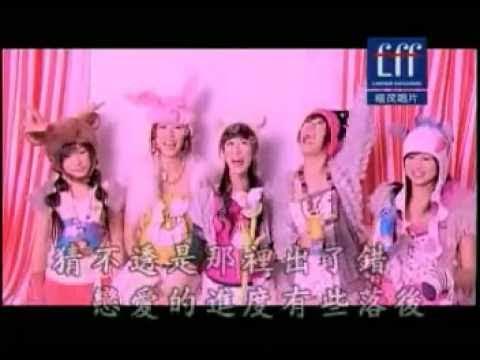 Hey Girl - 123 Mutou Ren 123木头人