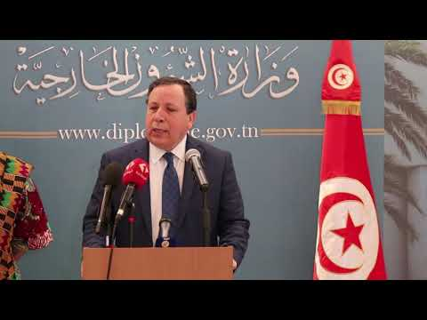 الندوة الصحفية المشتركة لوزيري خارجية تونس وغانا