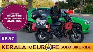 [ EP:47] Tvs apache review after 10000 km world ride/വണ്ടിയുടെ കണ്ടീഷൻ എങ്ങനെ എന്ന് അറിയണ്ടേ?😍