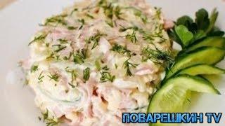 Салат из кальмаров и маринованных огурцов. Рецепт / Squid salad and pickles. Recipe / Поварешкин TV