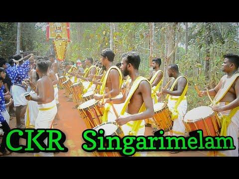 CKR Singarimelam 2018 || Korttikara Pooram || CKR Singarimelam Mass Performance
