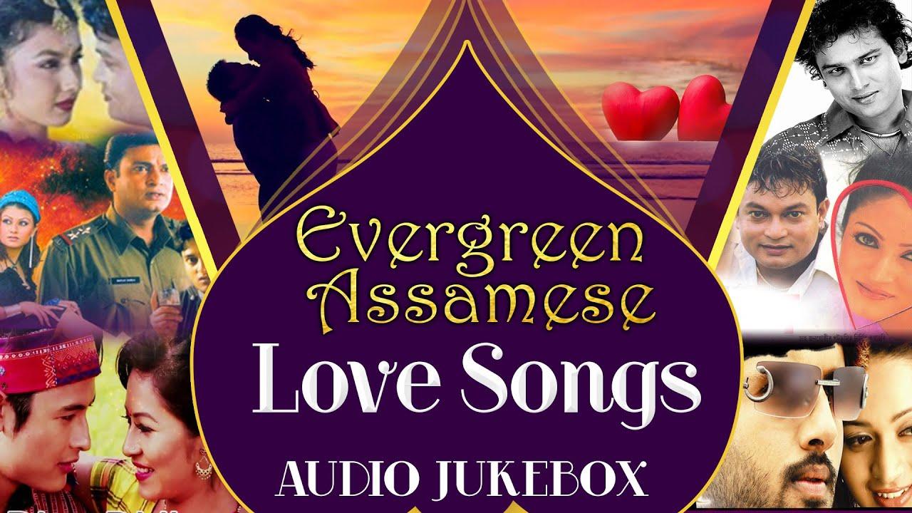 Evergreen Assamese Romantic Songs | Assamese Love Songs | Superhit Assamese Songs | Assamese Songs