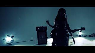 aoie us fear - 悲劇的アイロニー(Music Video) thumbnail