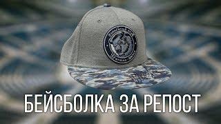 Егор Шарангович выбирает ТОП5 подарков на 14 февраля (а мы разыгрываем бейсболку!)
