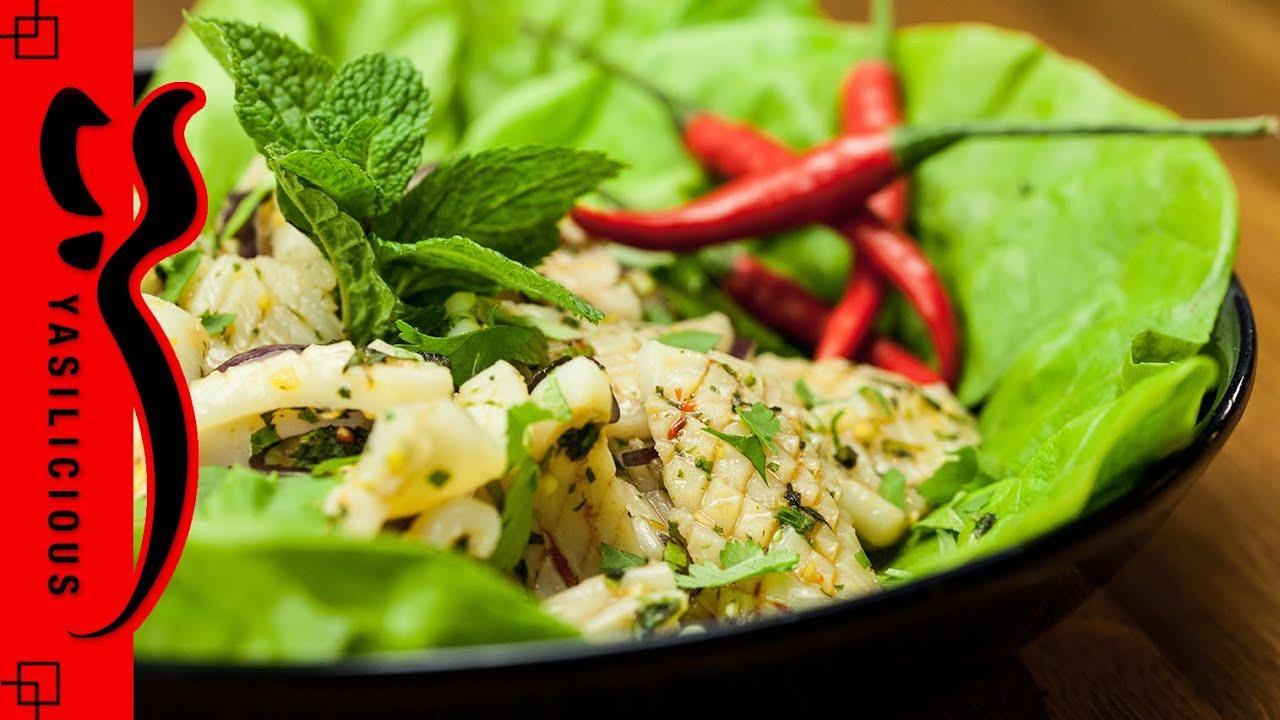 asia tintenfisch salat mit minze koriander und chili gesund und lecker youtube. Black Bedroom Furniture Sets. Home Design Ideas