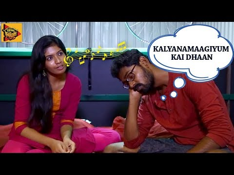 IPL Tamil Web Series Episode #13 | Kalyanamaagiyum Kai Dhaan | Tamil Web Series | Being Thamizhan