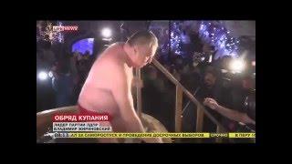 FVV #2 Приколы с Жириновским
