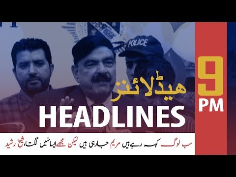 ARYNews Headlines |British DfT officials visit Karachi airport| 9PM | 8 Dec 2019