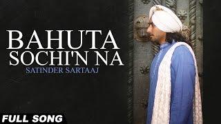 Bahuta Sochi'n Na | Satinder Sartaaj | Full Song