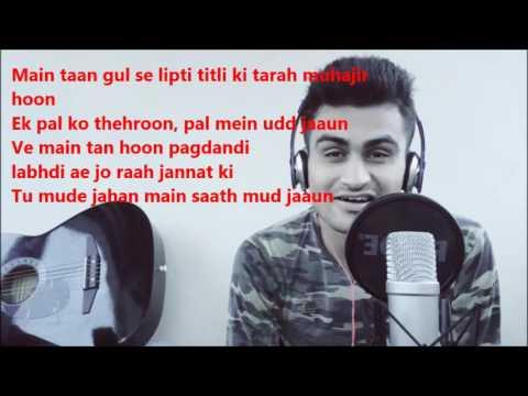 Bulleya Ae Dil Hai Mushkil Amit Mishra Karaoke with lyrics